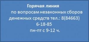 7764cdcf351395dc